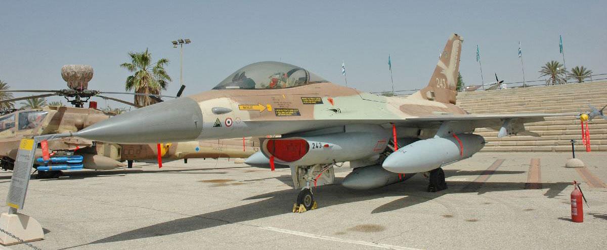 General Dynamics F-16A Netz - Jet & Rocket engined Aircraft